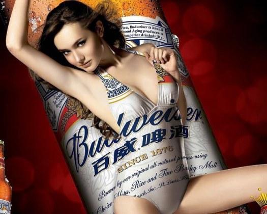 budweiser publicidad